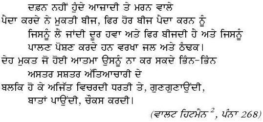 Bhagat Singh's Jail diary